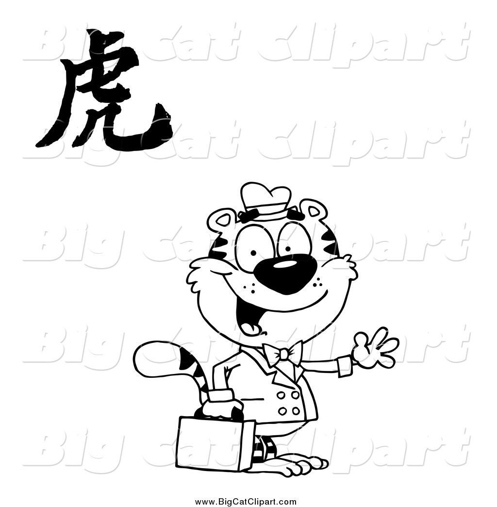... white-friendly-business-tiger-with-a-year-of-the-tiger-chinese-symbol
