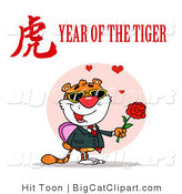 A Romantic Tiger with a Year of the Tiger Chinese Symbol and Text by Hit Toon