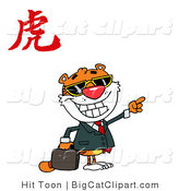Big Cat Clipart of a Businessman Tiger Pointing with a Year of the Tiger Chinese Symbol by Hit Toon