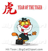 Big Cat Clipart of a Friendly Sales Tiger with a Year of the Tiger Chinese Symbol and Text over His Head by Hit Toon