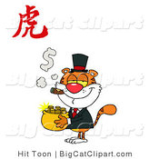 Big Cat Clipart of a New Year Tiger with Gold by Hit Toon