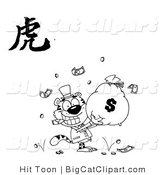 Big Cat Clipart of a Outlined Rich and Smiling Tiger Holding a Bag of Money with a Year of the Tiger Chinese Symbol by Hit Toon