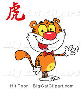 Big Cat Clipart of a Smiling Tiger Character with a Chinese Symbol by Hit Toon