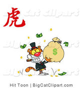 Big Cat Clipart of a Wealthy Tiger Holding a Money Bag with a Year of the Tiger Chinese Symbol by Hit Toon