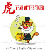 Big Cat Clipart of a Year of the Tiger by Hit Toon