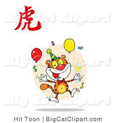 Big Cat Clipart of an Excited New Year Tiger Jumping with a Year of the Tiger Chinese Symbol by Hit Toon