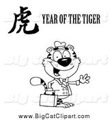 Big Cat Vector Clipart of a Black and White Friendly Business Tiger with a Year of the Tiger Chinese Symbol and Text by Hit Toon