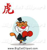 Big Cat Vector Clipart of a Boxer Tiger with a Chinese Symbol by Hit Toon