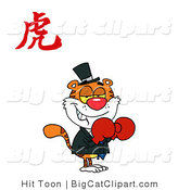 Big Cat Vector Clipart of a Boxing Tiger Underneath a Year of the Tiger Chinese Symbol by Hit Toon