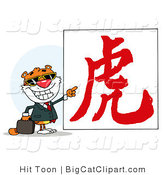 Big Cat Vector Clipart of a Business Tiger Pointing to a Year of the Tiger Chinese Symbol on a Large White Sign by Hit Toon