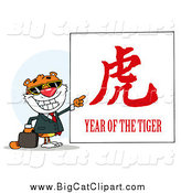 Big Cat Vector Clipart of a Business Tiger Pointing Year of the Tiger Chinese Symbol and Text Sign by Hit Toon