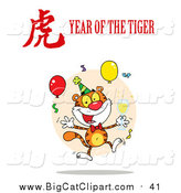 Big Cat Vector Clipart of a Celebrating Tiger Jumping with a Year of the Tiger Chinese Symbol and Text by Hit Toon