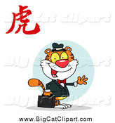 Big Cat Vector Clipart of a Friendly Tiger with a Year of the Tiger Chinese Symbol by Hit Toon