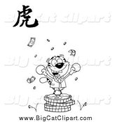Big Cat Vector Clipart of a Lineart Victorious Business Tiger on Coins, with a Year of the Tiger Chinese Symbol by Hit Toon
