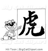 Big Cat Vector Clipart of a Outlined Business Tiger Pointing to a Year of the Tiger Chinese Symbol in Black and White by Hit Toon