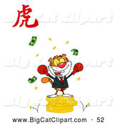 Big Cat Vector Clipart of a Successful Business Tiger on Coins, with a Year of the Tiger Chinese Symbol by Hit Toon