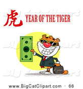 Big Cat Vector Clipart of a Successful Tiger Holding Cash Money with a Year of the Tiger Chinese Symbol and Text by Hit Toon
