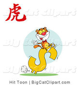 Big Cat Vector Clipart of a Successful Tiger Riding a Yellow Dollar Symbol with a Year of the Tiger Chinese Symbol by Hit Toon