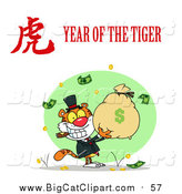 Big Cat Vector Clipart of a Tiger Holding a Money Bag with a Year of the Tiger Chinese Symbol and Text by Hit Toon
