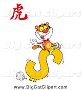 Big Cat Vector Clipart of a Tiger Riding a Dollar Symbol with a Year of the Tiger Chinese Symbol by Hit Toon