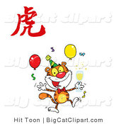 Big Cat Vector Clipart of a Tiger with Balloons and Confetti Jumping with a Year of the Tiger Chinese Symbol by Hit Toon