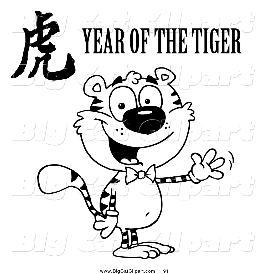 Big Cat Vector Clipart Of A Black And White Waving Tiger Character