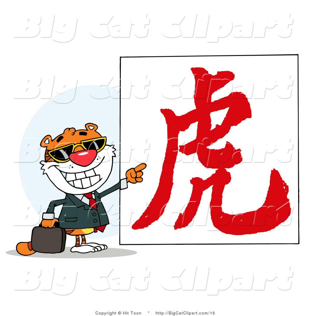 Big Cat Vector Clipart Of A Business Tiger Pointing To A Year Of The