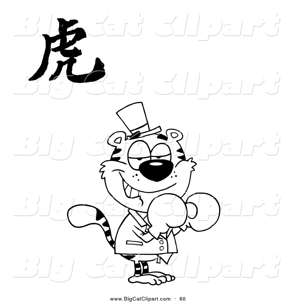 Big Cat Vector Clipart Of A Lineart Boxing Tiger With A Year Of The