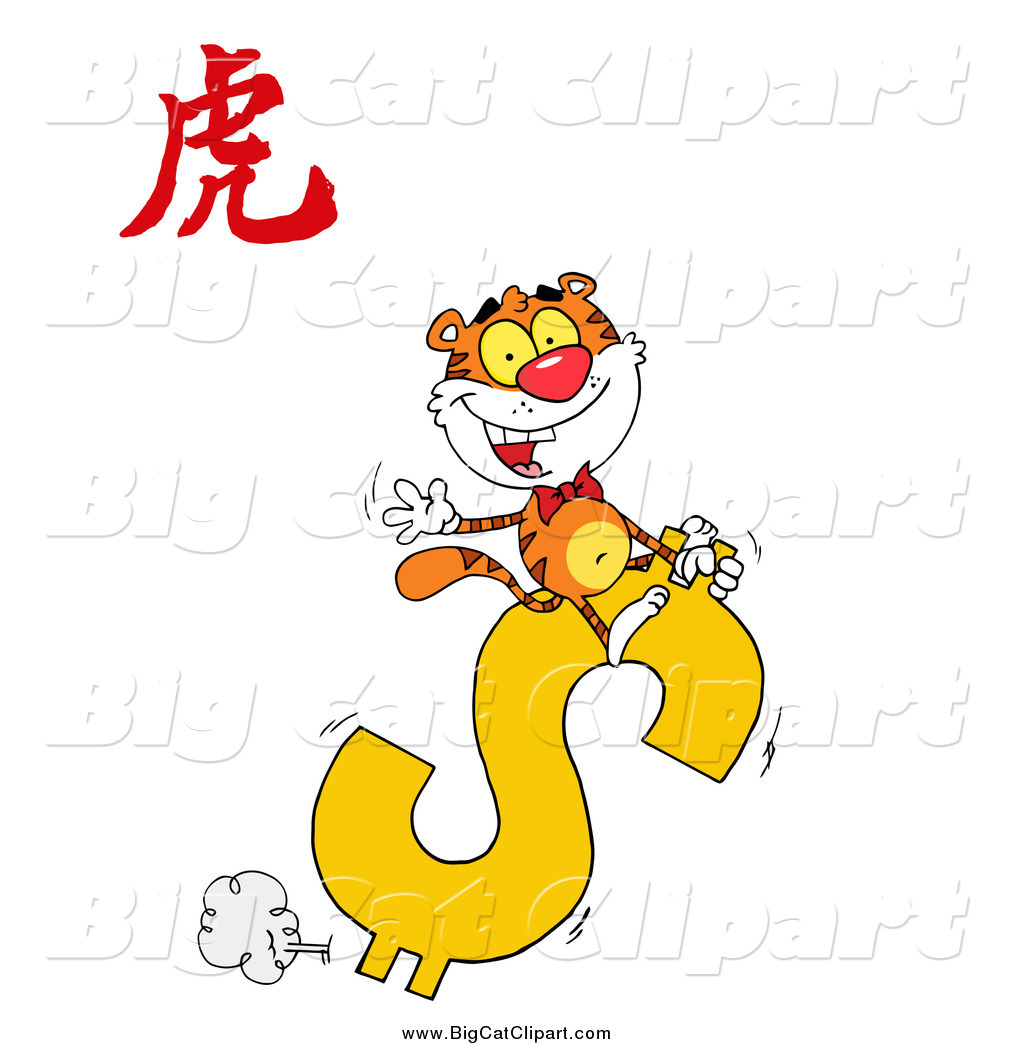 Big Cat Vector Clipart Of A Tiger Riding A Dollar Symbol With A Year